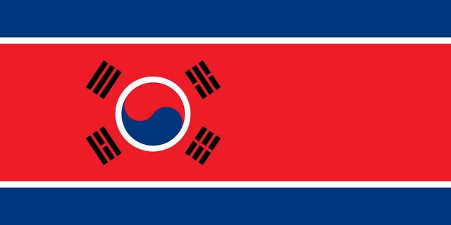File:Unified Korea svg.png