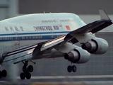 Zhangzhou Air