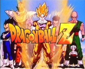 Official Dragon Ball Z Cover