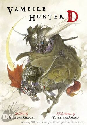 Vampire Hunter D 1st Novel Cover