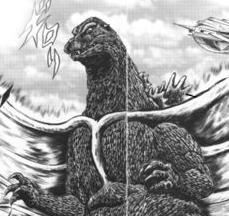 Almighty Deity Godzilla