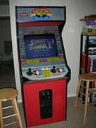 Street Fighter II Championship Edition arcade game