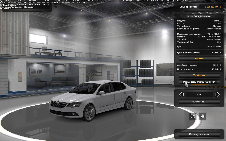 Scout Euro Truck Simulator 2 Fictional Vehicle Brands Wiki