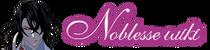 Noblesse-wordmark