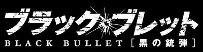 Black bullet anime logo