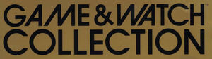 G&WC logo