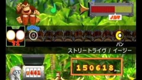 Donkey Kong X Galaxy Express 999