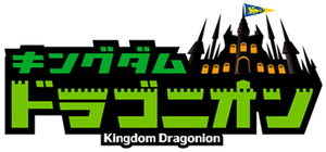 Kingdom Dragonion logo