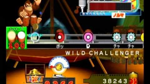 Bobobo-bo Bo-bobo X Donkey Kong