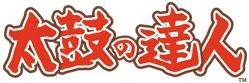 TaikonoTatsujin-logo