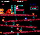 Donkey Kong X Mario
