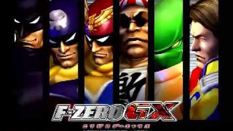 F-Zero GX Story Mode Ending Theme
