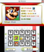 Picross Plus Mario