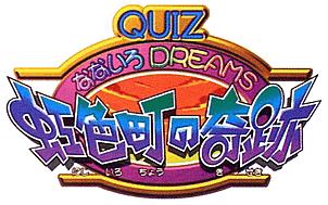 Quiz nanairo dreams logo