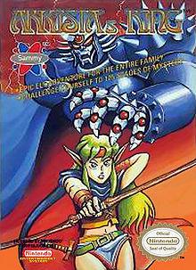 NES Arkistas Ring