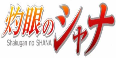 A Shakugan no Shana logo