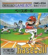 Baseballcover