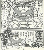 SuperMarioKun10 SamusSuit