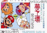 MarioDokiDokiCard