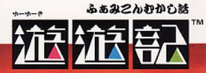 Yuyuki logo