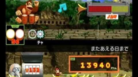 Donkey Kong X Doraemon