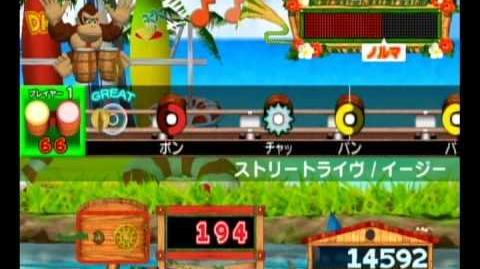 S ドンキーコンガ3 リライト Full Combo イージー
