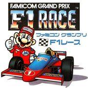 FGPF-1Race