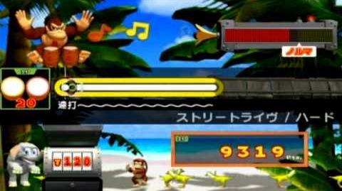 Donkey Konga (Japanese Version) - Advance Adventure (Normal)