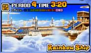 MarioSportsMix RainbowShip
