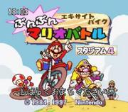 Excitebike Mario 4