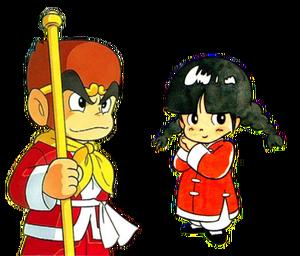 Yuyuki Goku&Chao