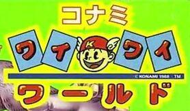Konami Wai Wai World logo