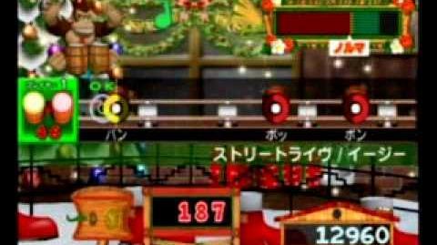 Donkey Konga 3 Tabe-houdai! Haru Mogitate 50 Kyoku - Kochira ★ Mona Pizza (Easy)