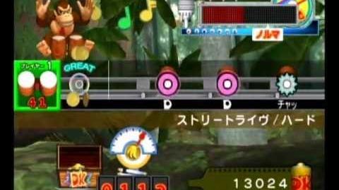 Donkey Kong X Pretty Cure