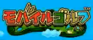 Mobile golf title