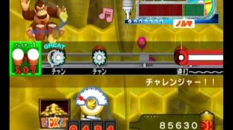 S ドンキーコンガ2 チャレンジャー!! Full Combo ハード