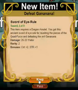 DF SwordOfEye-Rule