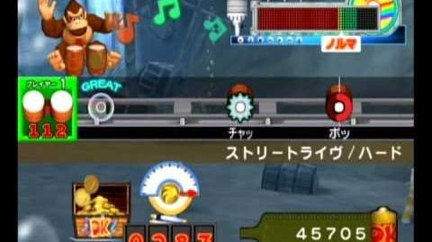 Donkey Kong X Monkey (Nippon Television)