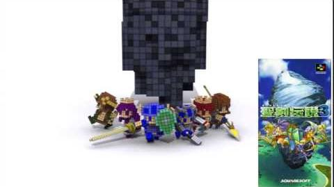 3D Dot Game Heroes loading art
