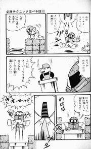 Metroid Mario