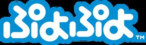PuyoPuyo logo