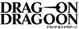 Drakengard logo
