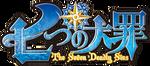Seven Deadly Sins Logo