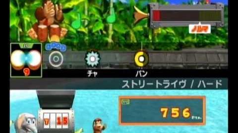 Donkey Kong X Hamtaro