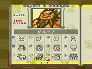 Picross NP Vol5 character