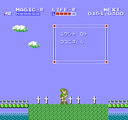 Zelda2 DragonQuest