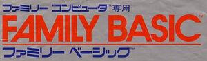Family Basic logo