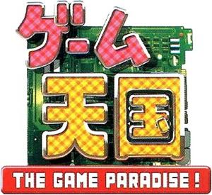 Game tengoku logo