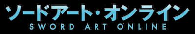A sword art online logo