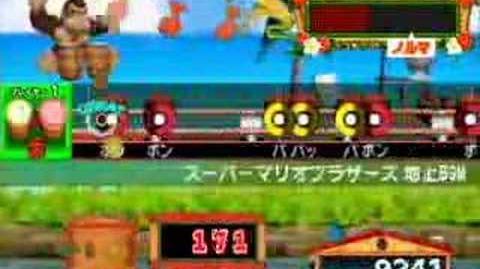 Donkey Konga 3- Super Mario Bros Theme